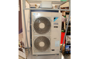 VRV III-S Variable Refrigerant Volume System