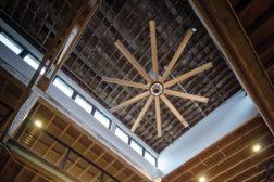 Big Ass Fans LEED Platinum RFM Architecture