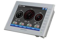 Fuji Electric Corp. of America: Programmable Operator Interface