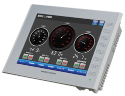 Fuji Electric Corp. of America: Programmable Operator Interface