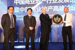 Johnson Controls Inc. used its building technology and consulting expertise to help an 850,000-square-foot office tower in Changsha City, China, earn two prestigious green building certifications and cut energy consumption by 28 percent.