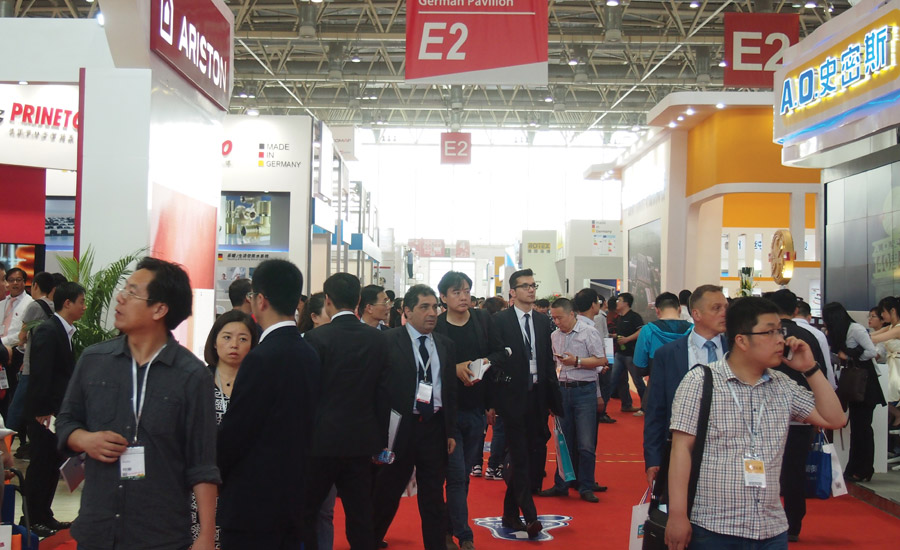 China International Trade Fair for Sanitation, Heating, Ventilation & Air-Conditioning
