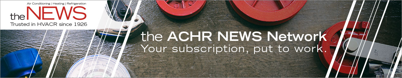 The ACHR News Membership banner.